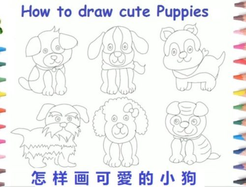 how to draw puppy Archives - Cute Puppies Videos